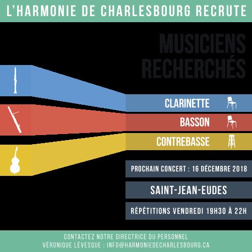 recrutement-décembre-2018-Charlesbourg-carré