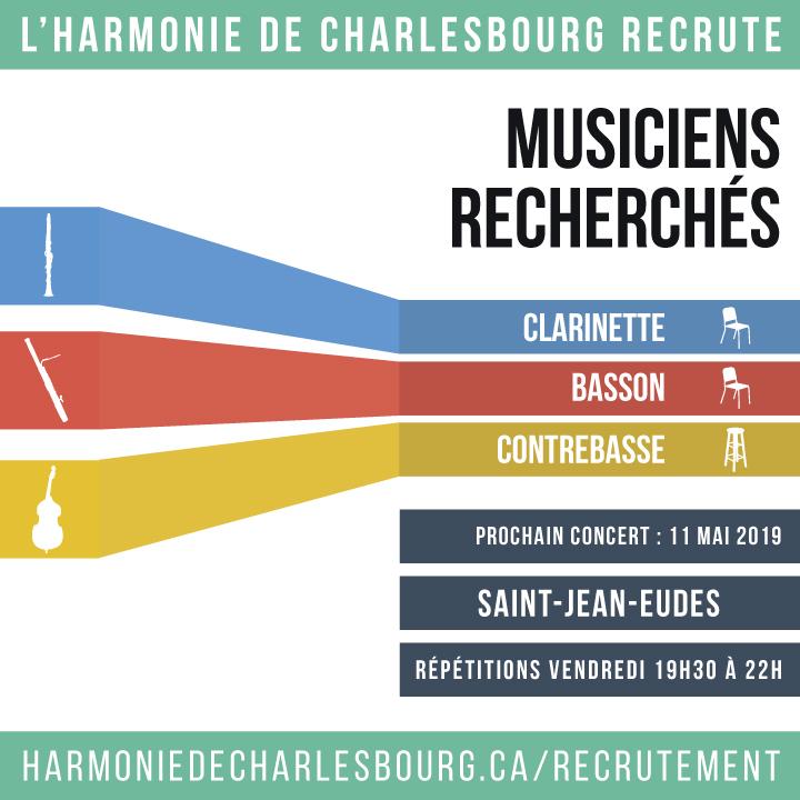 recrutement-mars-2019-Charlesbourg-carré