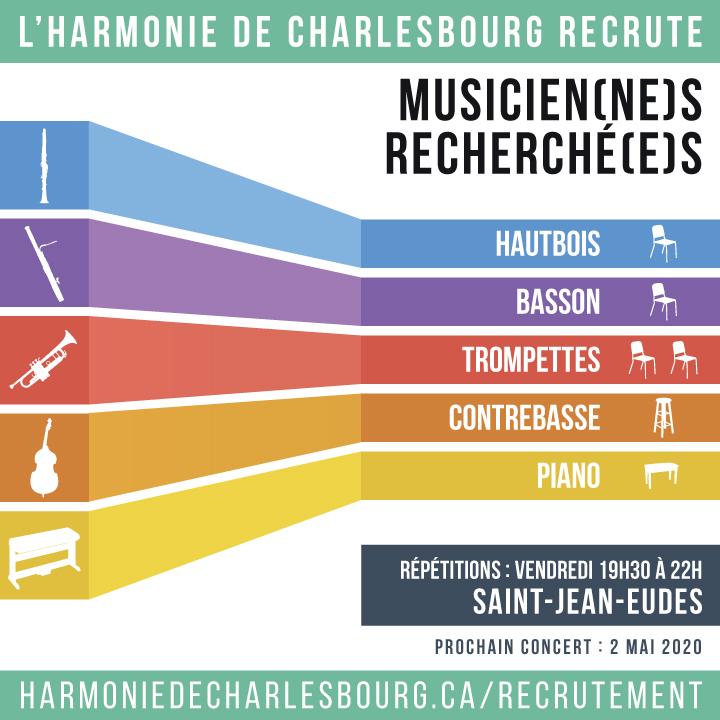 recrutement-17-JANVIER-2020-Charlesbourg-carré-(par-5)