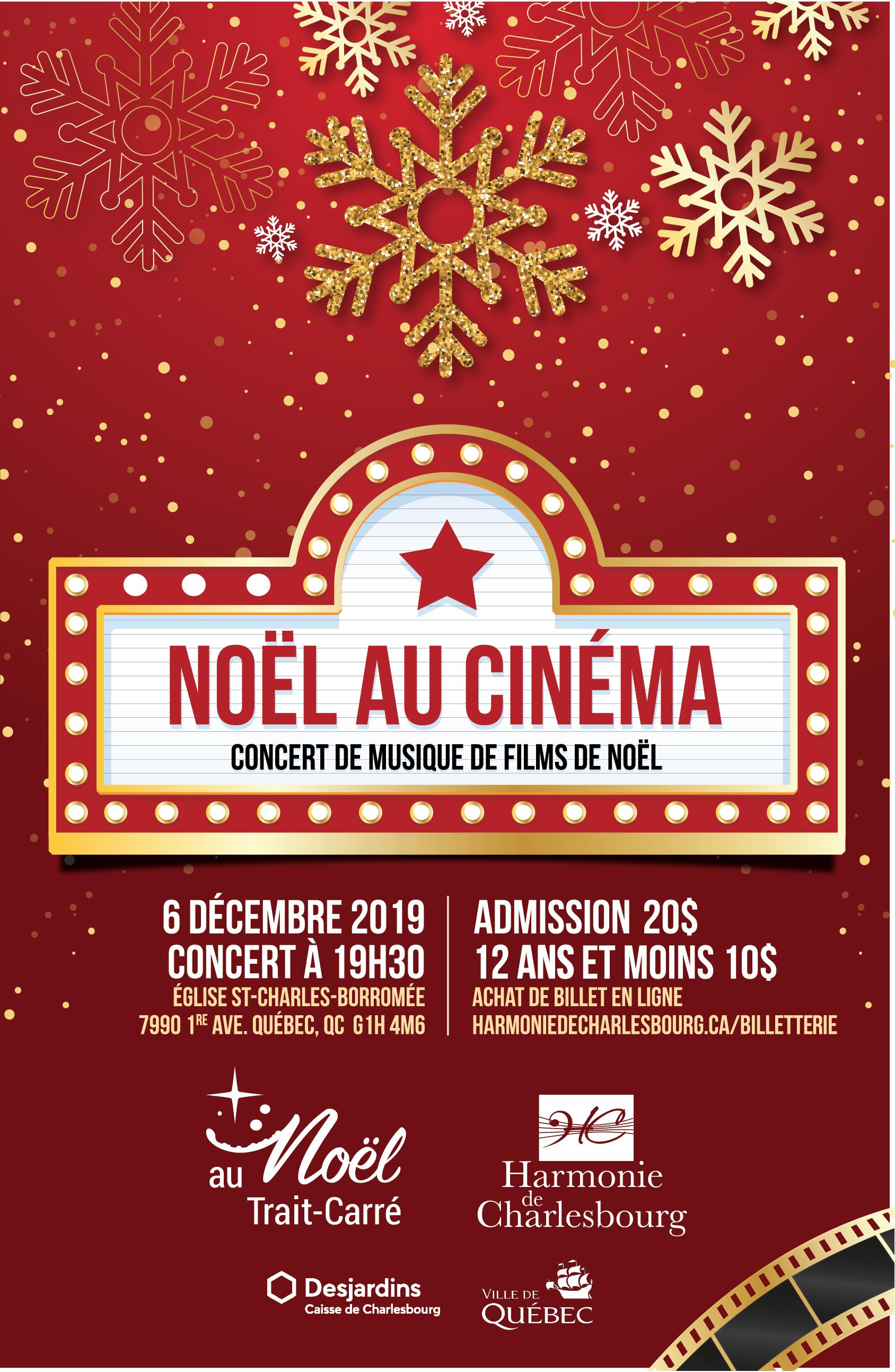 NTC-Concert-Noel-Cinema-Affiche-11x17_VF3-web